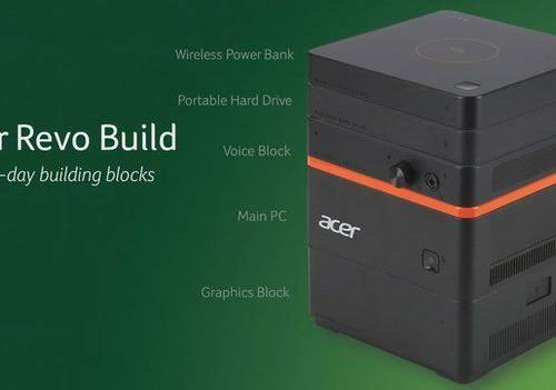 Acer unveils 'building block' computer