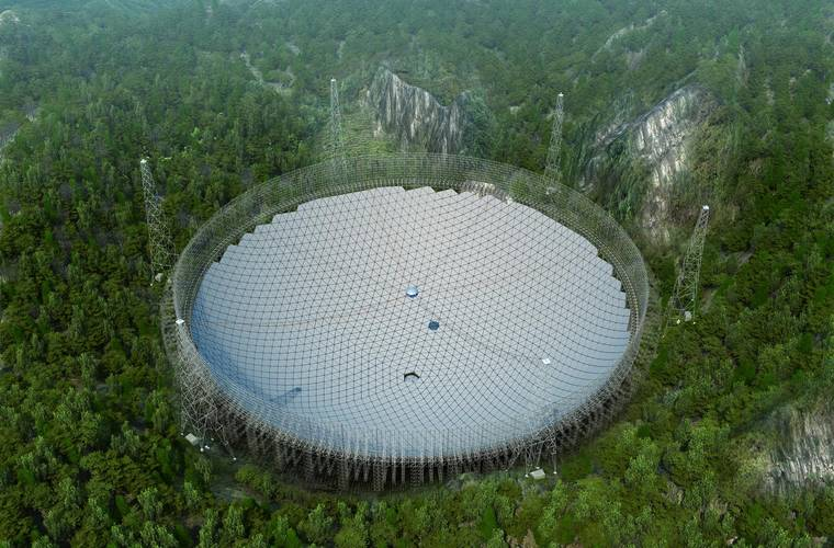 China looks ahead as World's Largest Radio Telescope opens