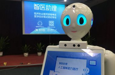 engineering careers  Robot Passed a Medical Licensing Exam