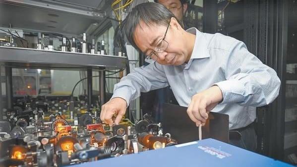 Scientists break quantum computing world record — Born to