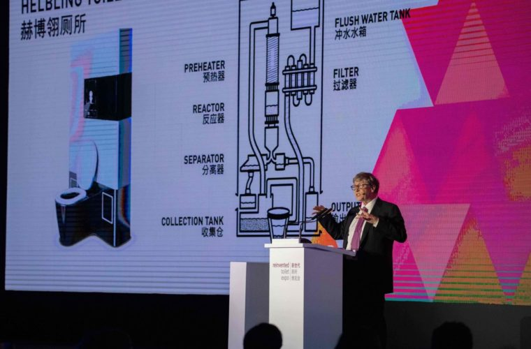 Bill Gates reveals water-less loo that turns human waste into fertilizer
