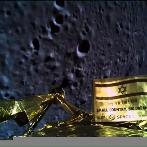 Beresheet: first privately-funded mission crashes on moon, but its significance is huge