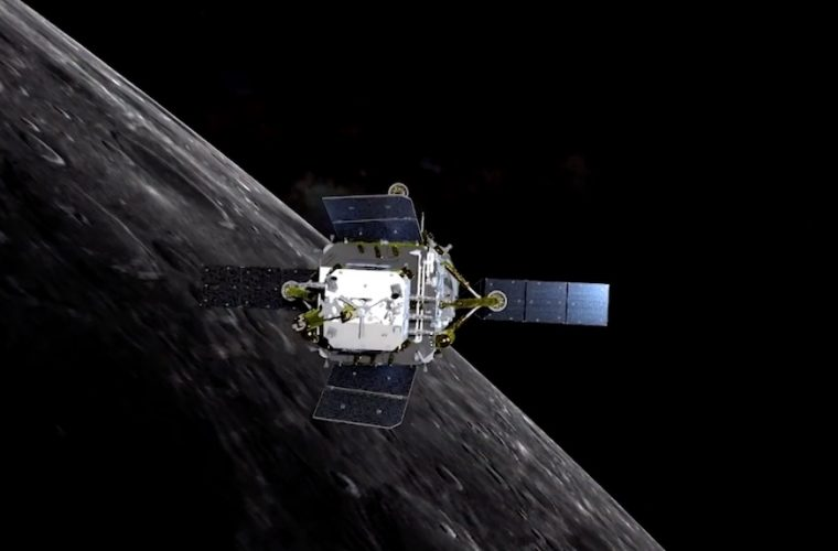 Chang'e-5 probe touches down on Moon